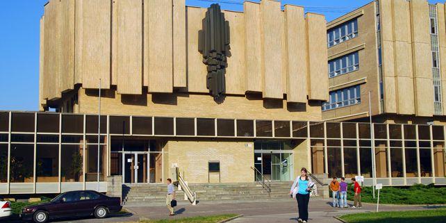 Fakulta informatiky MU. Ilustrační foto: Martin Kopáček.