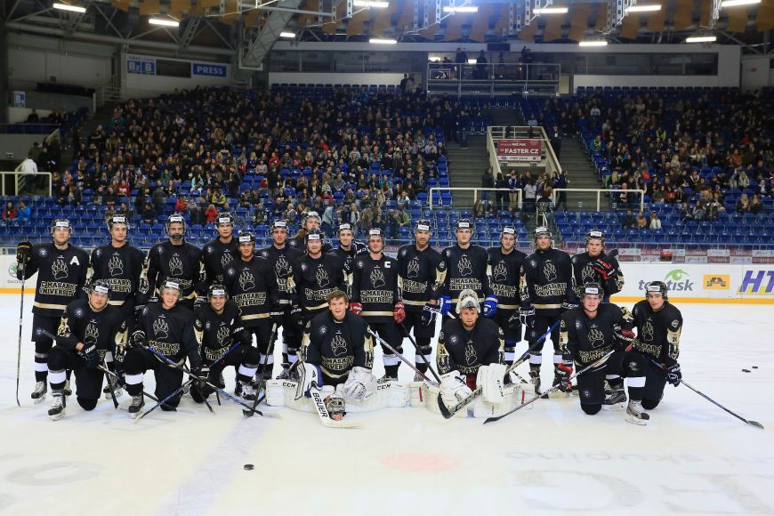 HC Masaryk University at Brno hockey stadium.